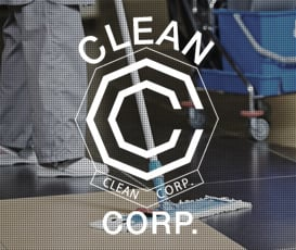 clean-corp.の強み